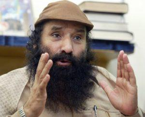 Syed Salahuddin on terrorist lists